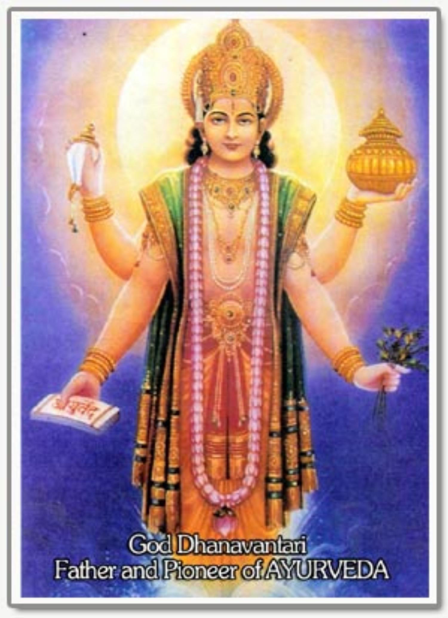 charaka samhita pv sharma pdf